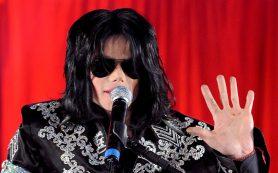 Майкл Джексон возглавил список знаменитостей, «зарабатывающих» после смерти