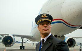 «Экипаж» взлетит в Бейруте