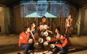 Современные театральные формы на фестивале «Территория»