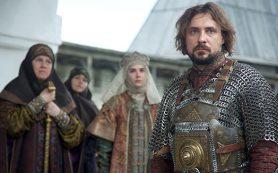 Великий князь и его София