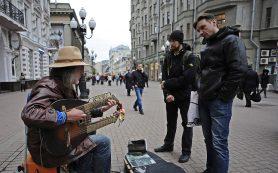 Фестиваль «Уличный музыкант» стартует в Москве