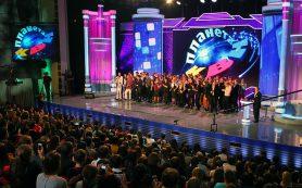 Лента новостей Клуб веселых и находчивых празднует 55-летие