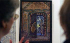 Лента новостей Музей Рериха покажет иконы и картины, написанные художником в Первую мировую войну