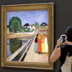 "Картина Эдварда Мунка ""Девушки на мосту"" продана в Нью-Йорке за $54,5 млн"