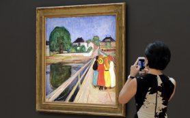 Картина Эдварда Мунка «Девушки на мосту» продана в Нью-Йорке за $54,5 млн