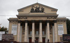 Польский режиссер поставил в «Современнике» спектакль «Дама» с Нееловой в главной роли