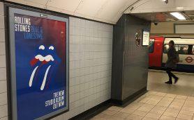 The Rolling Stones выпустят первый за 11 лет студийный альбом