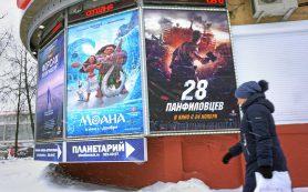 Кино «28 панфиловцев» посмотрел каждый четвертый житель России