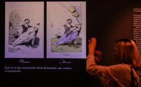 Выставка в ГМИИ объединила офорты Гойи и Дали из музейной и частной коллекций