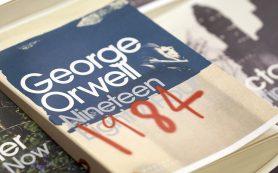 В США ввиду роста спроса из печати выйдут 75 тыс. экземпляров романа «1984» Оруэлла