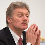 """В Кремле советуют посмотреть фильм """"Матильда"""", прежде чем комментировать"""