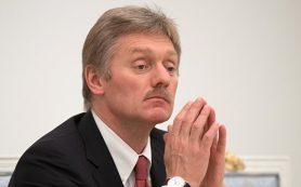В Кремле советуют посмотреть фильм «Матильда», прежде чем комментировать