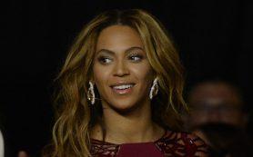 СМИ: у американской певицы Бейонсе хотят отсудить $26 млн за нарушение авторских прав