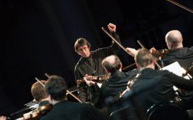 В Сочи стартовал X Зимний международный фестиваль искусств