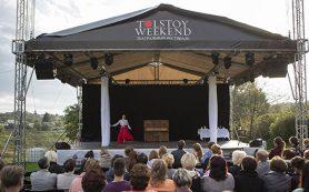 Театральный фестиваль «Толстой Weekend» объявил о старте продаж билетов