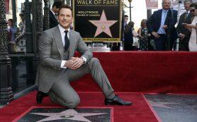 Актер Крис Пратт удостоился звезды на Аллее славы Голливуда
