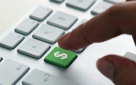 Обзор видов доходов в Интернете
