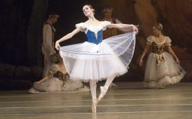 Прима-балерина Мариинского театра Лопаткина завершила карьеру