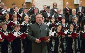 Русская музыка рассказала о России