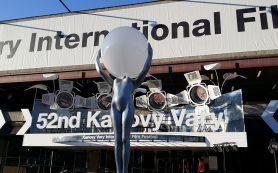 На международном фестивале в Карловых Варах представят 170 фильмов