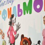 «Союзмультфильм» планирует запустить более 20 новых проектов
