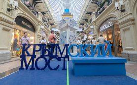 Жюри определило победителей конкурса стихов и песен про Крымский мост