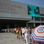Третьяковка представила масштабную выставку современной скульптуры