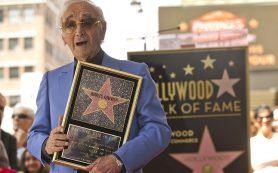 На голливудской Аллее славы открыли звезду Шарля Азнавура