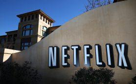 Netflix создаст сериал о предыстории книги и фильма «Пролетая над гнездом кукушки»