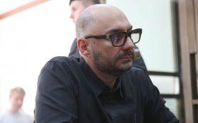 Латвийский национальный театр не перестанет работать с Серебренниковым