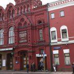 Театр Маяковского празднует 95-летний юбилей