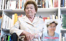 Вдова Бориса Ельцина представила мемуары «Личная жизнь»