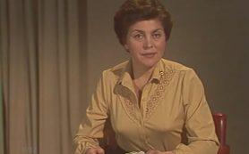 День рождения отмечает диктор Центрального телевидения СССР Аза Лихитченко