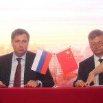 РЕН ТВ и китайская телерадиокомпания ZRTG стали партнерами