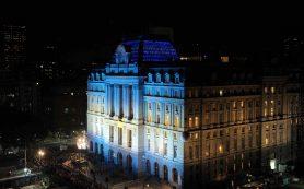 Музей народного творчества и искусства Аргентины