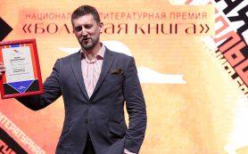 «Большая книга» досталась «Ленину», «Брежневу» и «Катаеву»