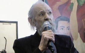 В Петербурге скончался художник и поэт Владлен Гаврильчик