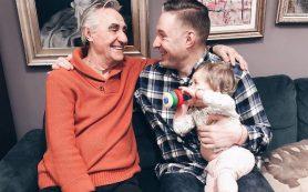 Сын Татьяны Васильевой помирился с отцом после затяжного конфликта