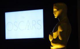 Очередная церемония вручения премии «Оскар» пройдет 24 февраля 2019 года