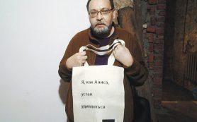 Режиссера Театра.doc Михаила Угарова не дают похоронить достойно
