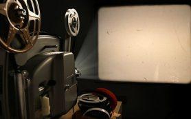 Уральский открытый фестиваль российского кино в этом году не состоится