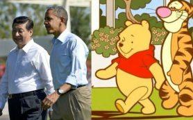 Неправильный медведь: почему Китай запретил Винни-Пуха