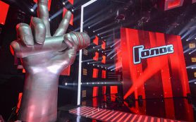Новый сезон вокального проекта «Голос» стартует в пятницу на Первом канале