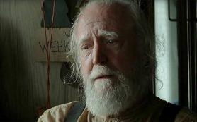 Умер актер Скотт Уилсон, сыгравший в сериале «Ходячие мертвецы»