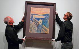 Третьяковская галерея весной покажет выставку Эдварда Мунка