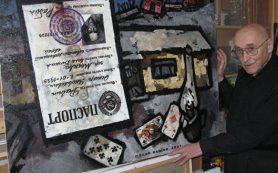 Во Флоренции скончался знаменитый художник Оскар Рабин