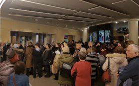 Московская филармония начала продажу абонементов на новый сезон