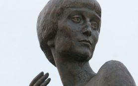 Портрет Анны Ахматовой выставят на аукцион за 1 рубль