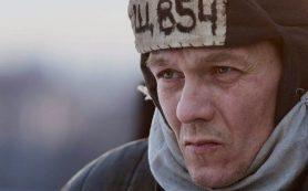 Филипп Янковский сыграет Ивана Денисовича в фильме по Солженицыну