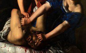 В Пушкинском музее впервые показывают работы Артемизии Джентилески